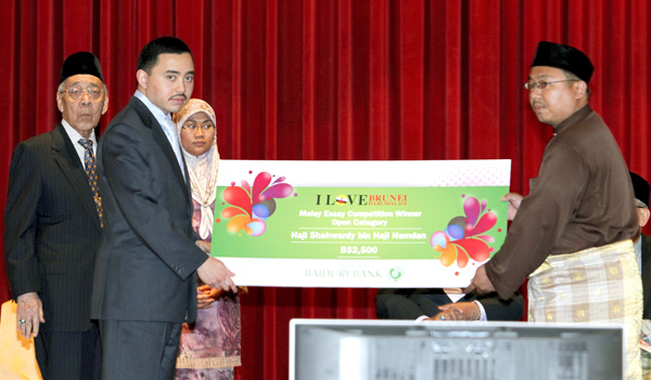 brunei times essay competition 2010