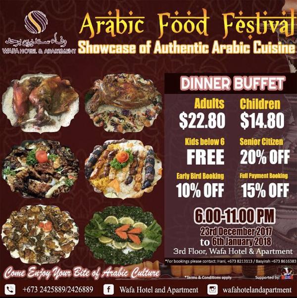 Rano360 com » Arabic Food Festival 2017