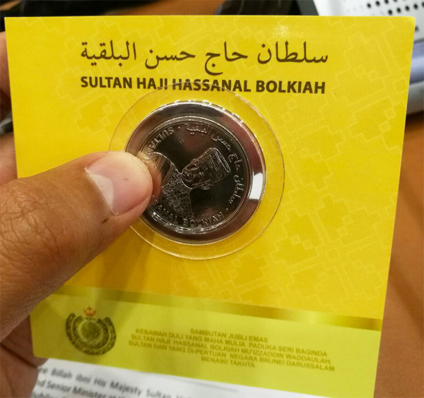 Brunei 2017 Golden Jubilee-50th Annv of Accession to the Throne Mint Set